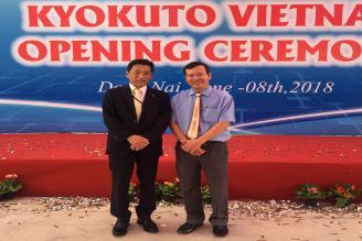Chào mừng khánh thành nhà máy của Công ty Kyokuto Việt Nam tại KCN Nhơn Trạch 3, Đồng Nai vào sáng ngày 08 tháng 6 năm 2018