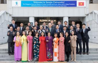 Hợp tác với Jeonju University kể từ 11/2019 (Báo Hàn Quốc đăng tin).